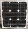 20w solar energy (mono)