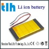 21v 3000mah Solar Light battery