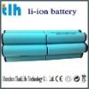 22.2V 5200mAh 18650 li ion battery pack