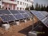 225W polycrystalline solar panel
