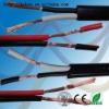 227 IEC 42(RVV) electric cable supply