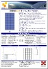 240W PV Module/Solar Panel ZXP240W30V-15601