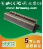 24V/6A waterproof  led power supply