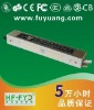 24V/7.5A waterproof power supply