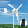 2500W Wind power system generator for home