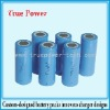 26650 3.2V 3000mAh LiFePO4 battery cell