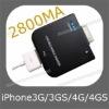 2800mAh External Battery for iPhone 4G/4GS/3G/3GS(ASC-035)