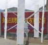 2KW Wind turbine electric generator