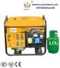 2Kw LPG Generator
