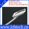 2M Extension Cable To Extend The Charging Cable For Apple iPad/iPhone/Touch/ipod
