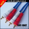 2R-2R Cable Gold