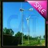 2kw High Efficiency wind turbine generator,3 Years Free Maintenance