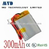 3.7V 100mah Li-polymer battery for models