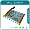 3.7V 1450mAh rechargeable li-polymer battery