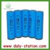 3.7V Lithium Cell 18650 Battery