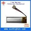 3.7V high capacity mp3 battery