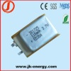 3.7v 110mAh lithium polymer rechargeable battery 381725