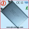 3.7v 1750mAh rechargeable battery 405080