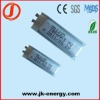 3.7v 180mAh lithium rechargeable battery 501235