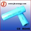 3.7v 18650 2400mAh Rechargeable li-ion batteries