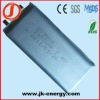 3.7v 2400mAh polymer lithium rechargeable battery 673583