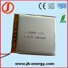 3.7v 2500mAh rechargeable polymer lithium ion battery 755457