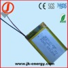 3.7v 320mAh rechargeable lithium polymer battery 293045