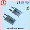 3.7v 35mAh rechargeable li polymer battery 251220