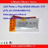 3.7v 460mah smart lithium polymer rechargeable mp3/mp4 battery packs