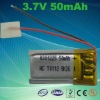 3.7v 50mAh Lithium rechargeable battery
