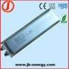 3.7v 580mAh lithium polymer rechargeable battery 452073