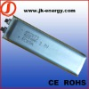 3.7v 580mAh rechargeable lithium ion polymer battery 452073