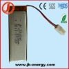 3.7v 600mAh rechargeable lithium ion polymer battery 532060