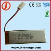 3.7v 600mAh rechargeable lithium polymer battery 532060