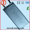 3.7v 850mAh lithium rechargeable battery 303475