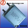 3.7v 900mAh rechargeable lithium battery 653442