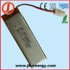 3.7v rechargeable lithium ion polymer battery 532060