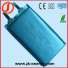 3.7v rechargeable lithium ion polymer battery 583562