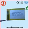 3.7v rechargeable lithium polymer battery 293045