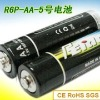 304006 DISPOSABLE DRY BATTERY