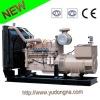 30Kw hot sale natural gas generator set