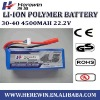 30c high rate lipo battery for airplane
