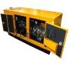 30kw/37.5kva cummins water cooled engine power silent diesel generator