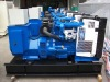 36kw soundproof perkins diesel genset