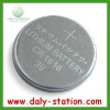 3V CR1616 Lithium Button Battery