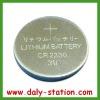 3V CR2330 Battery