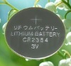 3V CR2354 Lithium Button Cell Battery