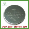 3V CR2450 Cell Battery