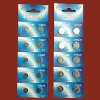 3V CR927 Lithium Button Cell Battery