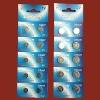 3V CR927 Lithium Coin Cell